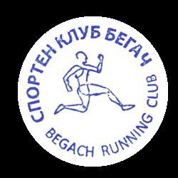 Записването за членство за Бегач за 2015 е отворено